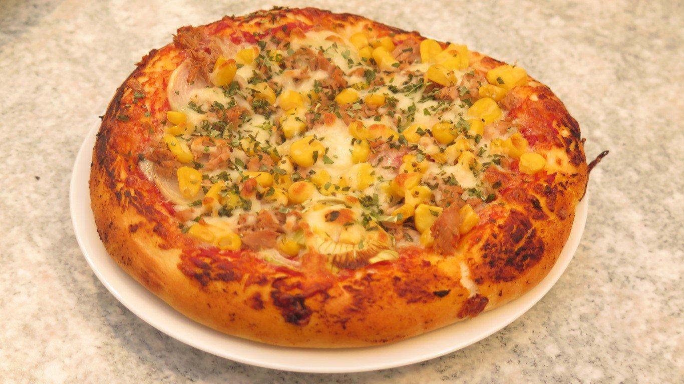 Pizza Teig Rezept - einfach, schnell, lecker